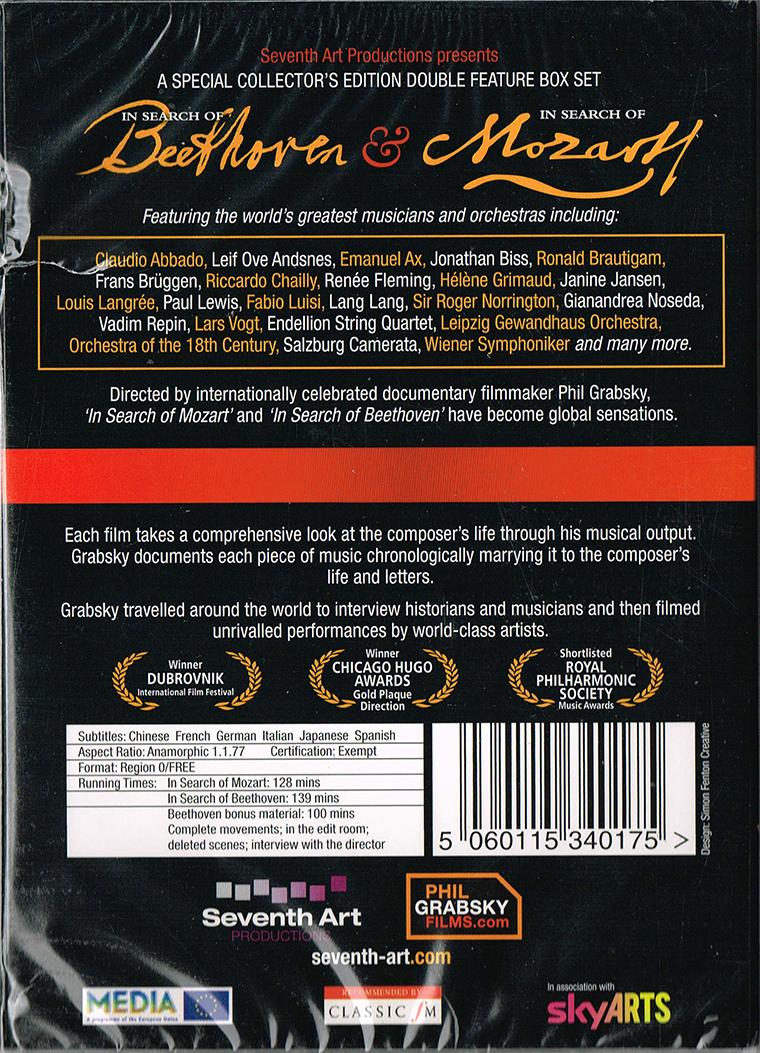 maria lang dvd